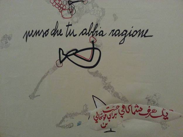 Penso che tu abbia ragione di pIù. Rachele Palladino. Foto Safarik Art Magazine